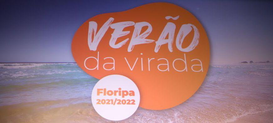 Saiba como será a temporada de verão 2021/2022 em Florianópolis
